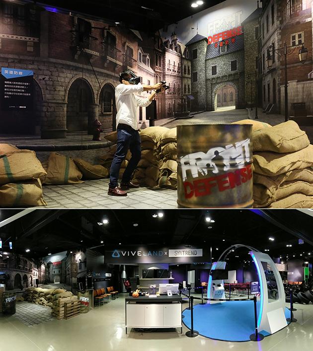 Viveland HTC Arcade