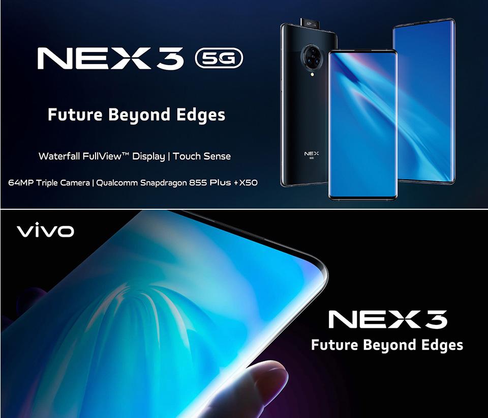 Vivo Nex 3 5G Hands-On