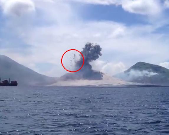 Sonic Boom Volcano
