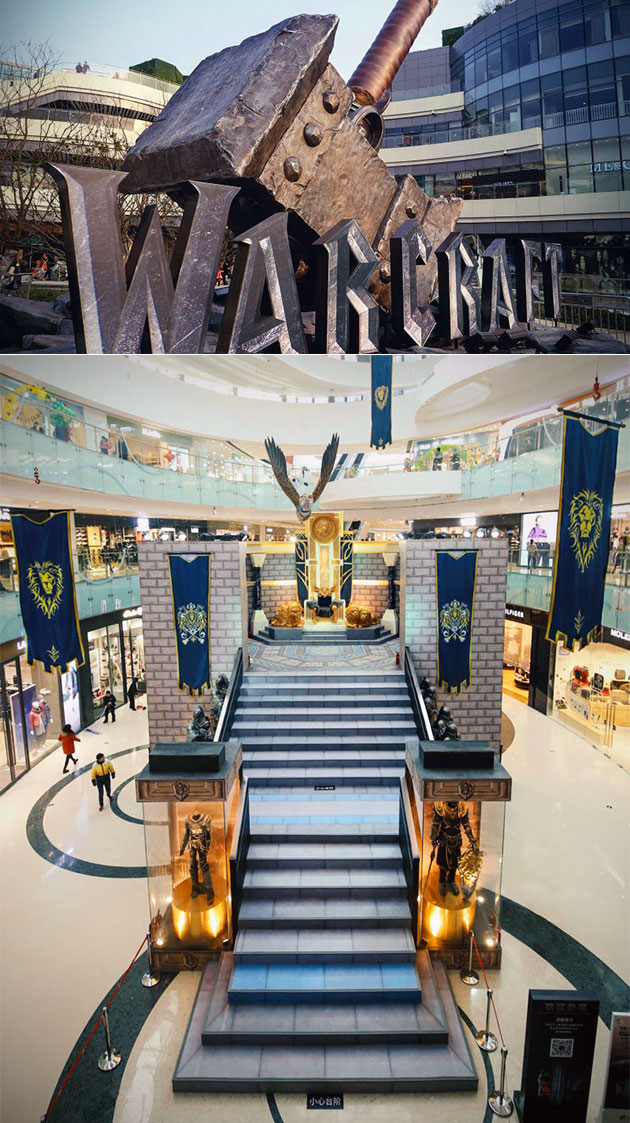 WarCraft Mall China