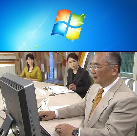 Windows 7 Fail – TechEBlog