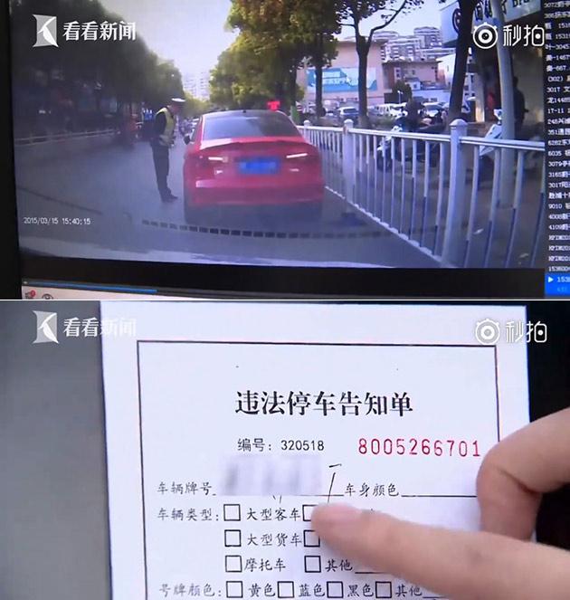 Woman Fake Parking Ticket
