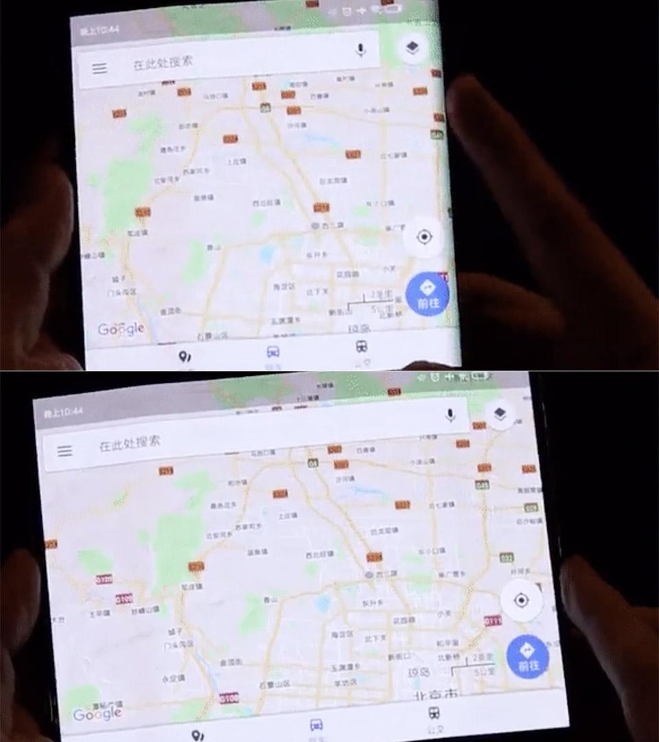 Xiaomi Folding Smartphone