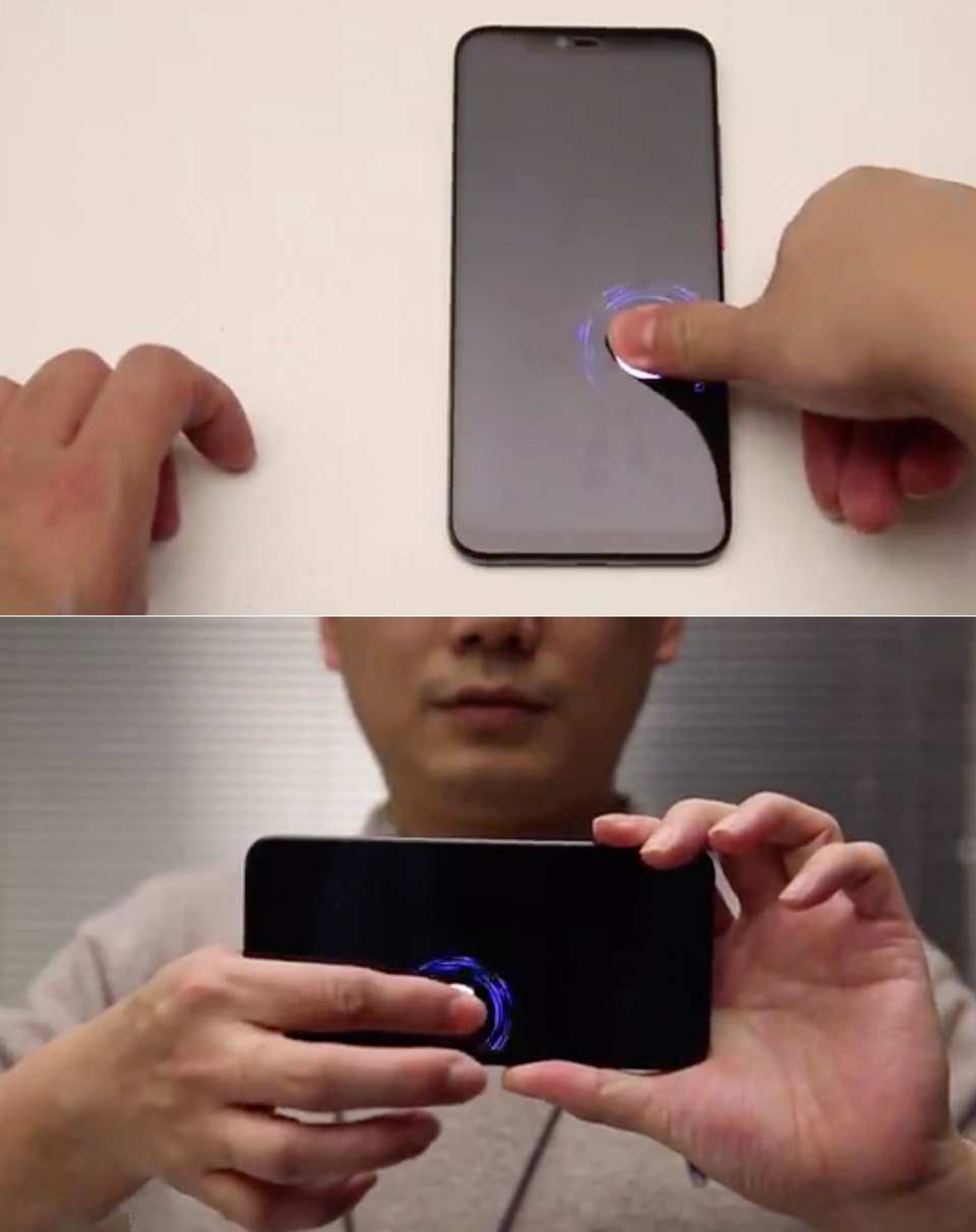 Xiaomi In-Display Fingerprint Sensor
