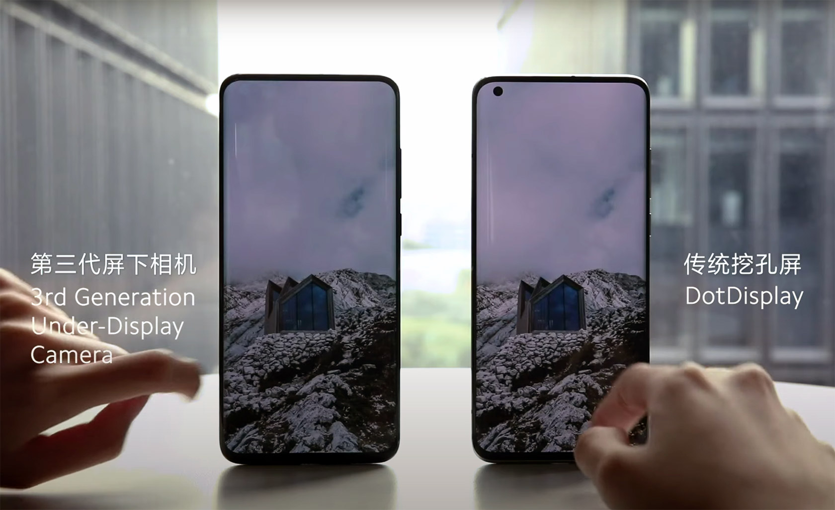 Xiaomi Third-Gen Under-Display Mobile Phone Camera