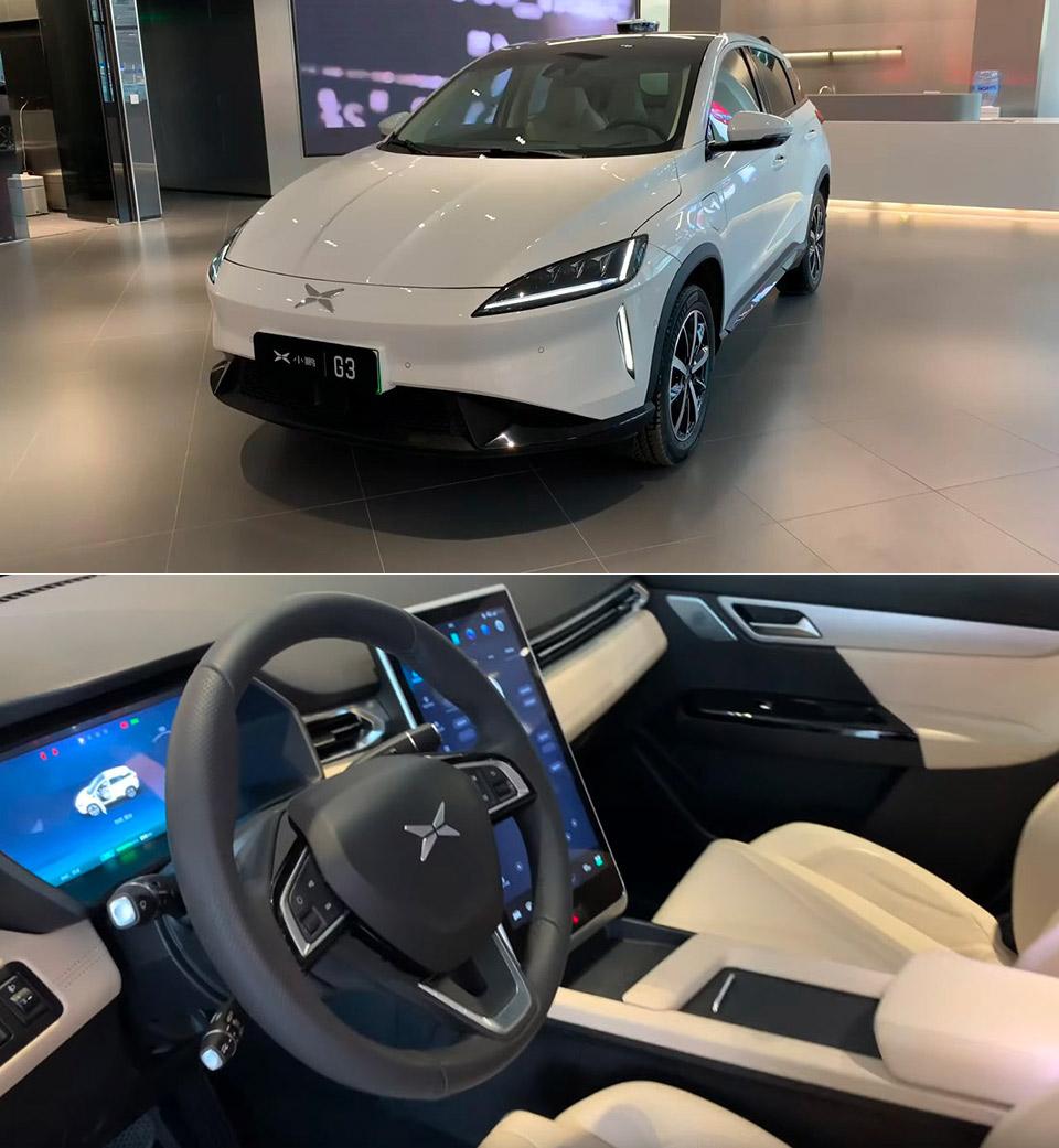 XPeng G3 Tesla Model X