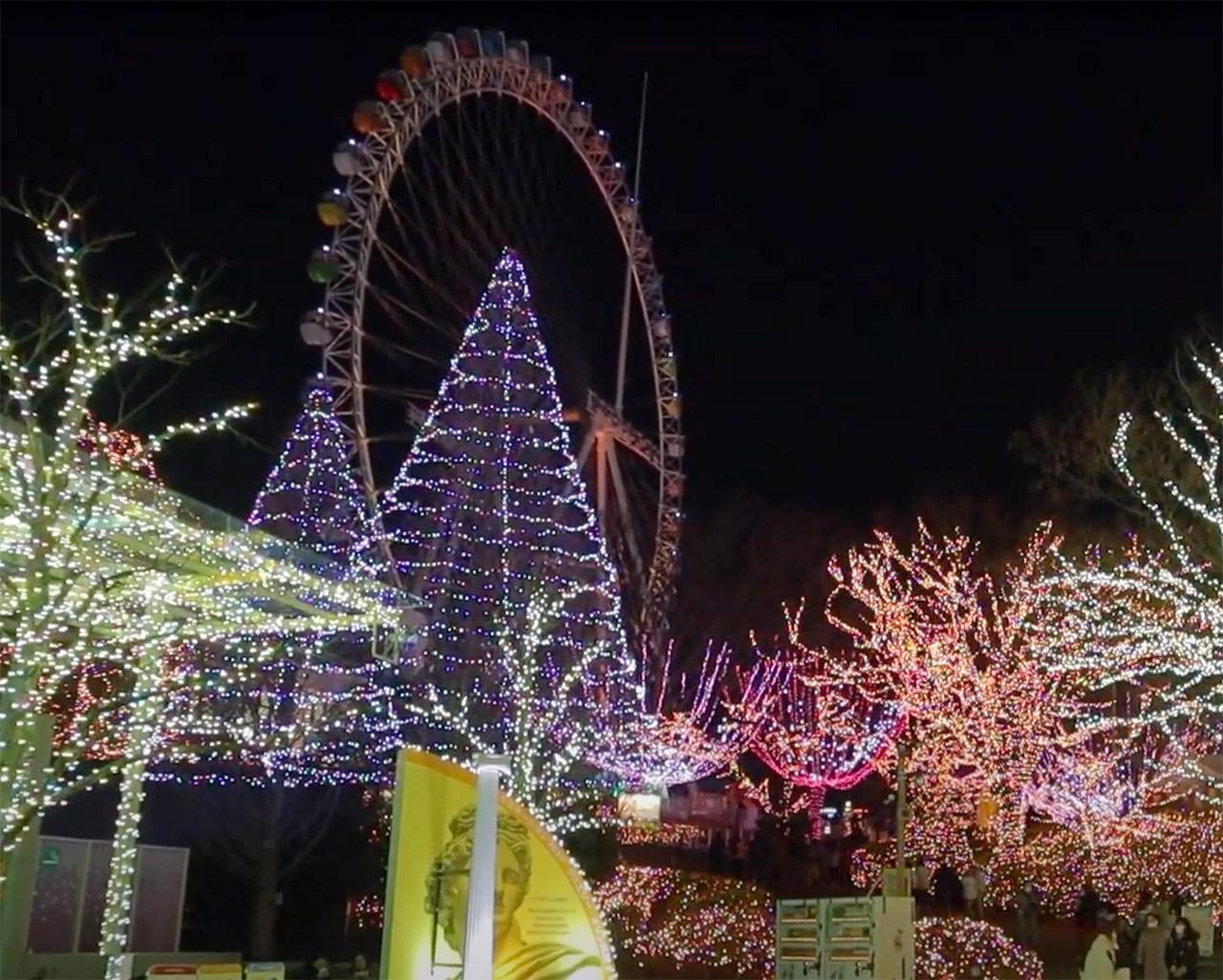 Yomiuriland Amusement Park Japan Co-Work Ferris Wheel