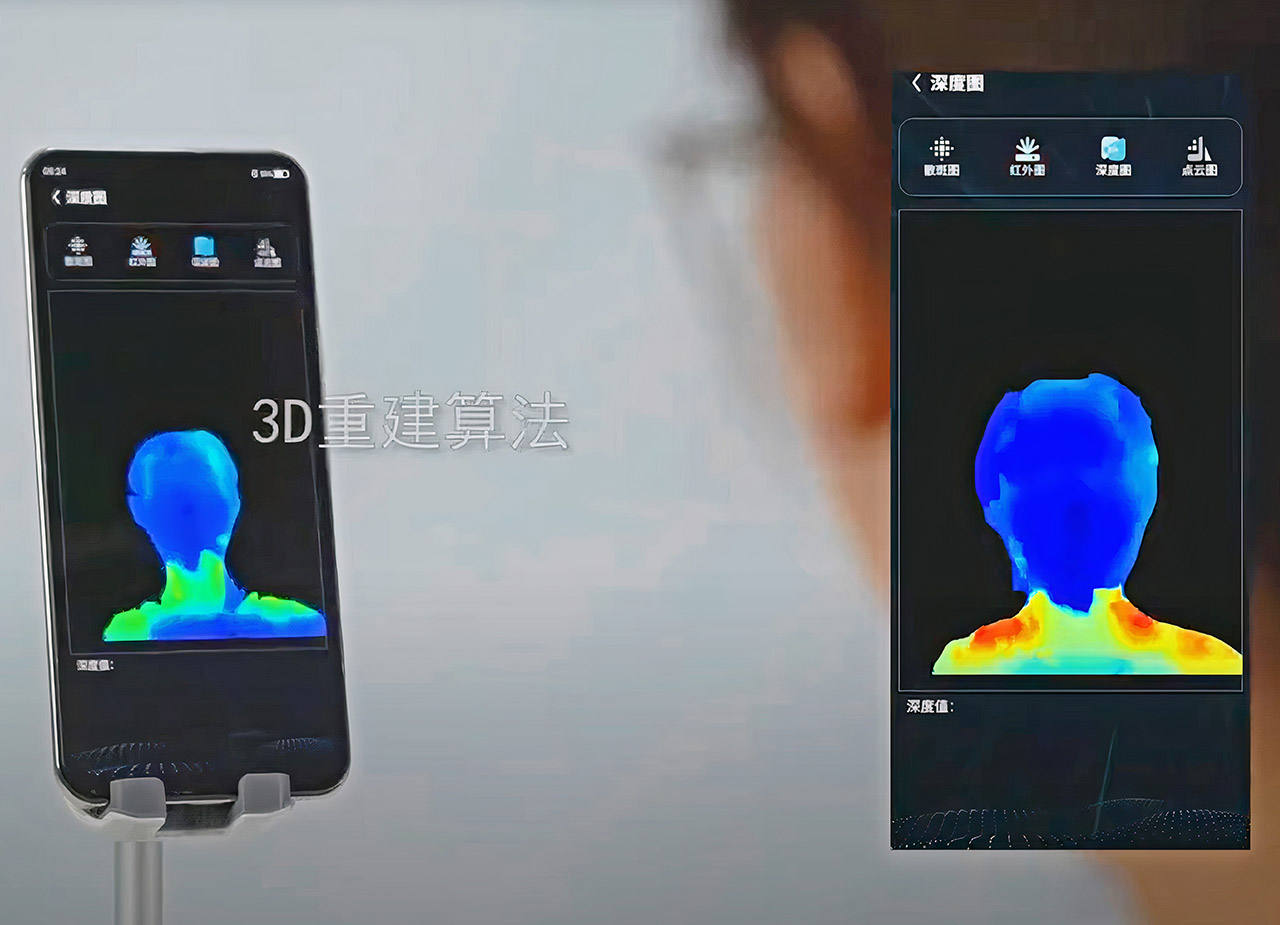ZTE Under-Display 3D Face Scanner